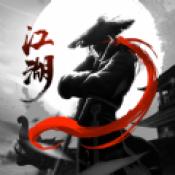 剑与江山2手游