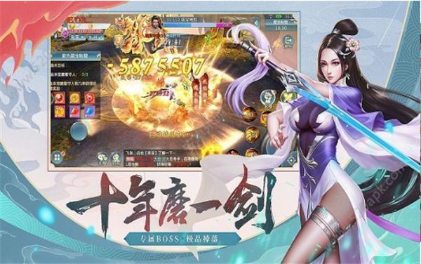 剑与江山2官网截图