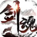 墨影剑魂官网