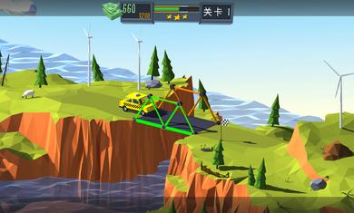 造桥模拟器截图