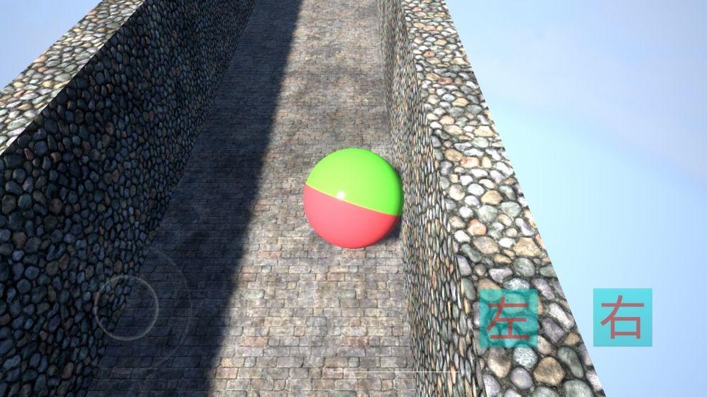 一个球截图