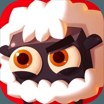 愤怒的小羊