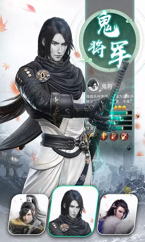 陈情传官网版截图