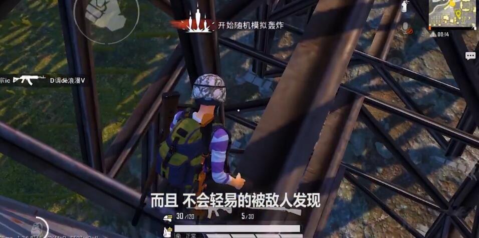 和平精英机场高架铁架怎么上 铁架攀爬技巧