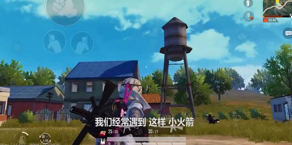 和平精英水塔怎么上 爬水塔技巧介绍