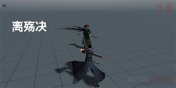弈剑手游离殇剑法怎么用