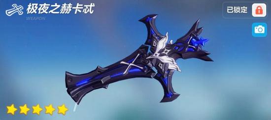 崩坏3暮光骑士·月煌增幅核心圣痕武器玩法全解析