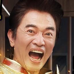 王城英雄吴宗宪