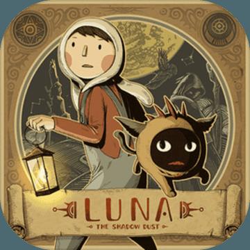 月影之塔-LUNA