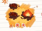 阴阳师妖怪屋夜晚家具有什么 夜晚家具种类及属性一览
