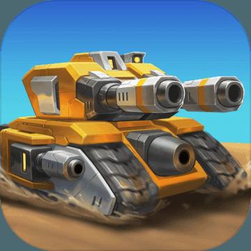 坦克冲突2