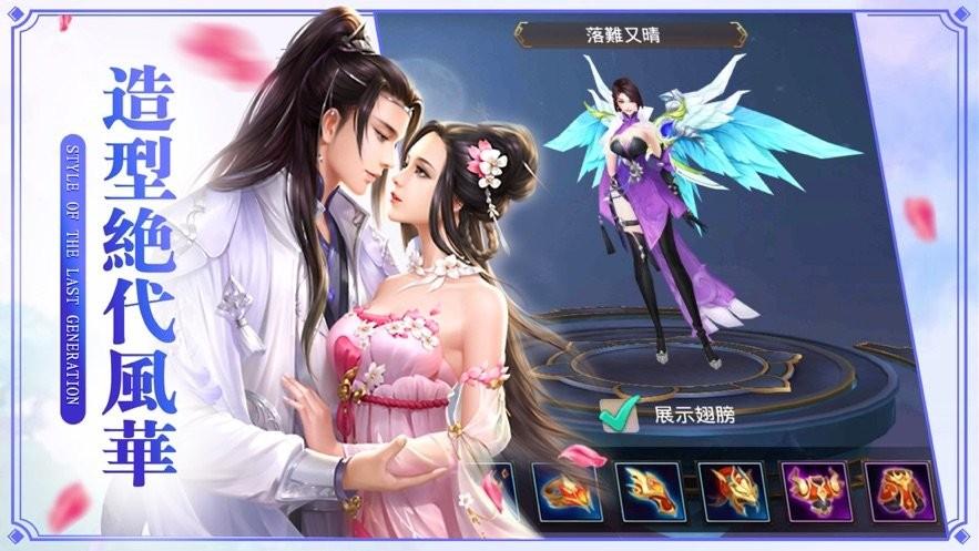灵蒙官网版截图