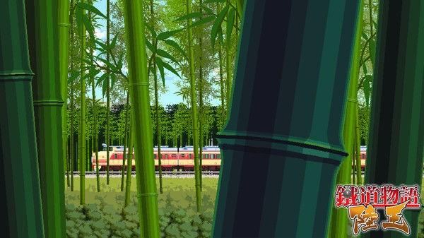 铁道物语:陆王截图