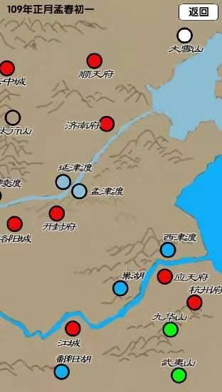 云起:武林之路截图
