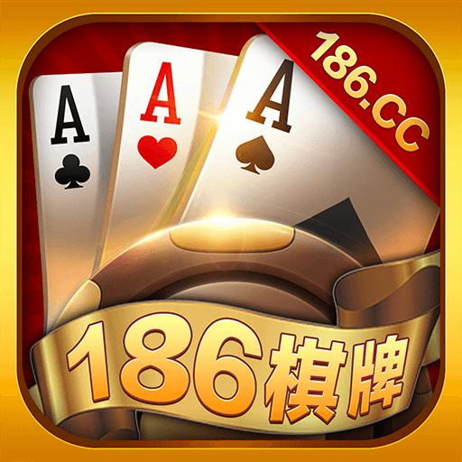 186棋牌娱乐