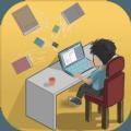 网络小说家模拟手游