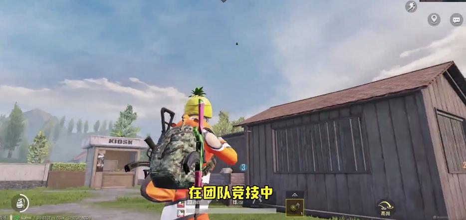 和平精英团队竞技无限手雷bug 让你分分钟变人形自走榴弹炮