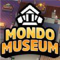 蒙多博物馆