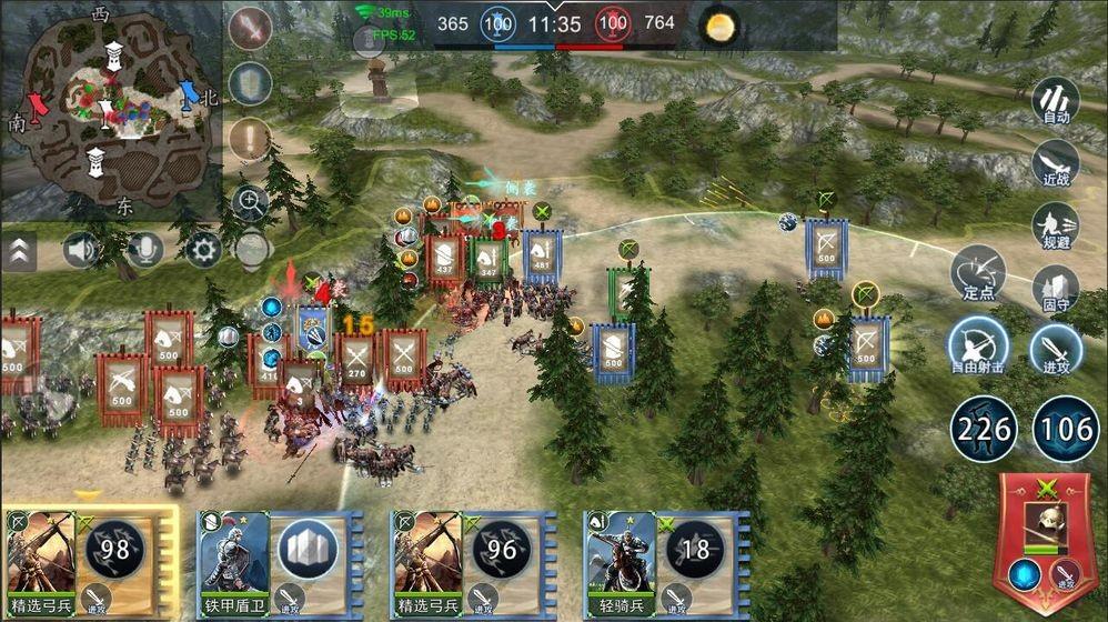王朝崛起:即时战术截图
