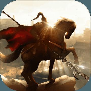 王朝崛起:即时战术