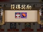 阴阳师周年庆日轮之城宝箱里有什么 日轮之城宝箱详细解析