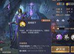 魔法门之英雄无敌主城产量如何提升 提升方法与技巧详解