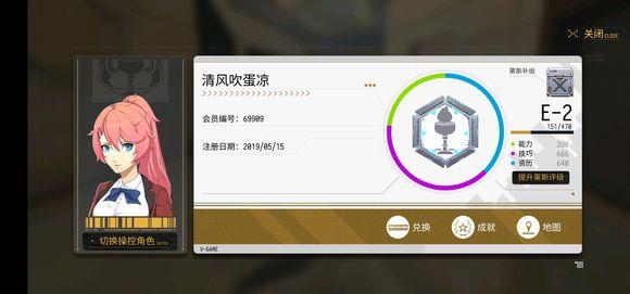 VGAME平民氪金攻略 VGAME零氪能玩吗