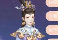 爱江山更爱美人艾兰迪蜜会第7章完美攻略大全