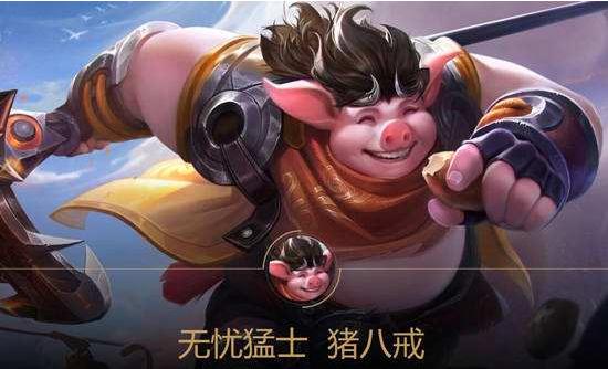 王者荣耀开黑套路之猪鹿蝶 猪鹿蝶玩法介绍
