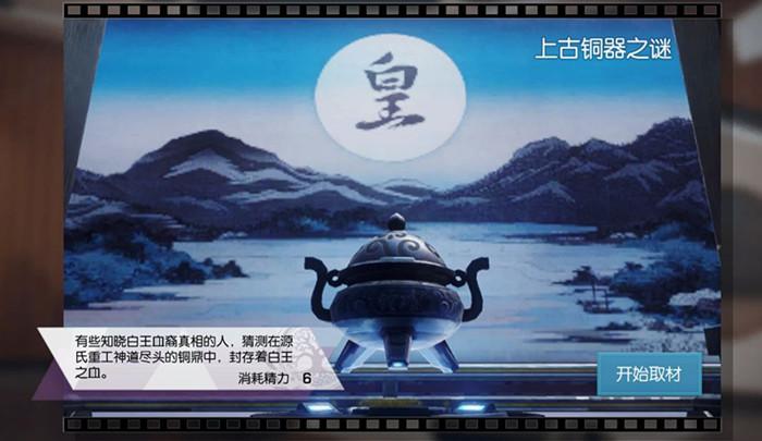 龙族幻想手游摄影玩法介绍 摄影流程推荐一览