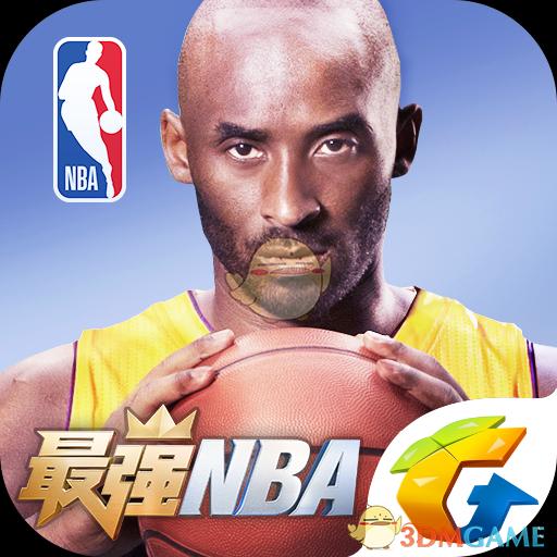最强NBA手游