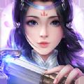 仙灵剑3D