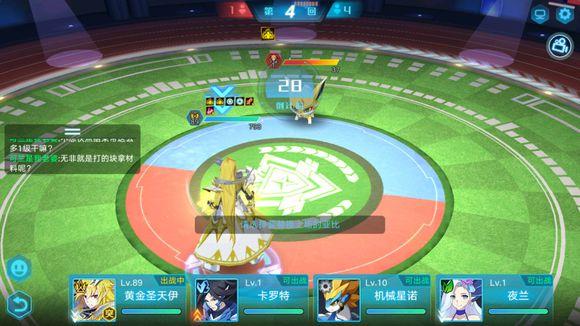奥拉星手游变体模式乱斗空间怎么玩 乱斗空间玩法介绍