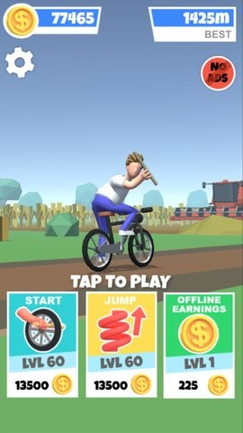 自行车跳跃截图