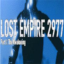 失落的帝国2977