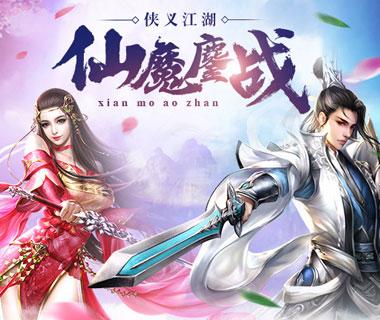 《剑舞龙城》10月10日首发上线!