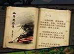 烟雨江湖洛阳支线任务有哪些 洛阳支线攻略解析