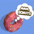 甜甜圈大逃亡