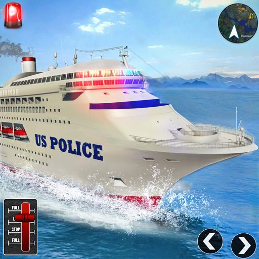 警用游轮驾驶模拟器