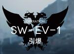 明日方舟swev1速刷攻略 战地秘闻swev1速刷阵容
