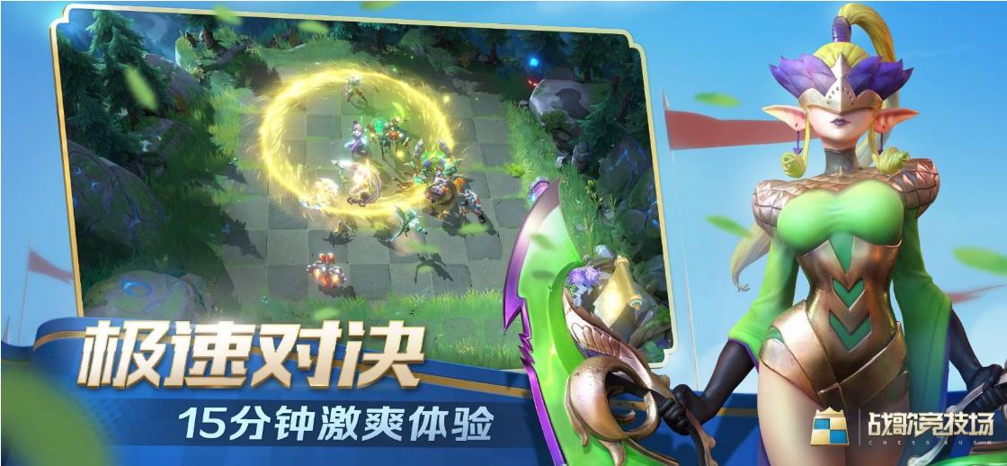 战歌竞技场部族战神阵容怎么搭配 部族战神搭配方案推荐