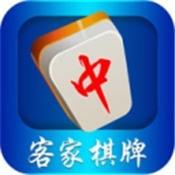 客家棋牌极速三D中心app