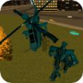 武装变形机器人直升机