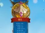 战歌竞技场六精灵阵容玩法攻略 六精灵阵容装备分配及站位详解
