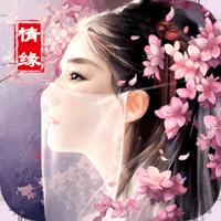 九州情缘录官网版