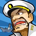 舰队大作战2