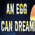 鸡蛋会做梦