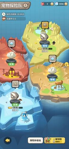 不休的乌拉拉宠物探险怎么玩 宠物探险玩法
