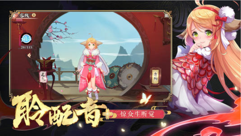 狐妖小红娘手游萌新伙伴推荐 伙伴阵容推荐