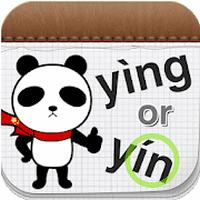 速学汉语拼音